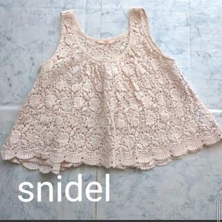 スナイデル(snidel)のsnidel ビスチェ フリーサイズ(ベアトップ/チューブトップ)