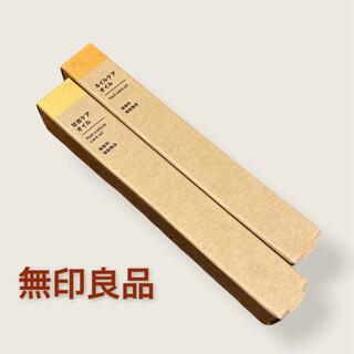 MUJI (無印良品) - 甘皮ケアオイル 3.6mL& ネイルケアオイル 3.2gセット