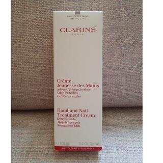 クラランス(CLARINS)の【新品未使用品】CLARINSハンド/ネイル トリートメントクリーム(ハンドクリーム)