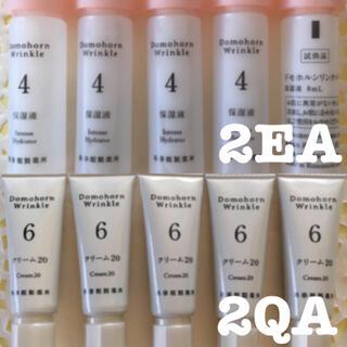 ドモホルンリンクル(ドモホルンリンクル)のドモホルンリンクル 保湿液 クリーム20 (化粧水/ローション)