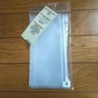 ムジルシリョウヒン(MUJI (無印良品))の無印良品 パスポートケース用 リフィールクリアポケット 3枚入 未使用(ファイル/バインダー)