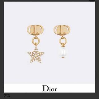 Christian Dior - 新品 PETIT CD ピアス クリスチャンディオール