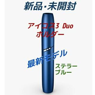 アイコス(IQOS)の◆新品・未開封◆アイコス3 デュオ ホルダー ステラーブルー(タバコグッズ)
