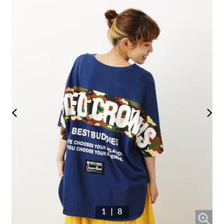 ロデオクラウンズワイドボウル(RODEO CROWNS WIDE BOWL)のロデオクラウンズ パターンラインTシャツ(Tシャツ(半袖/袖なし))