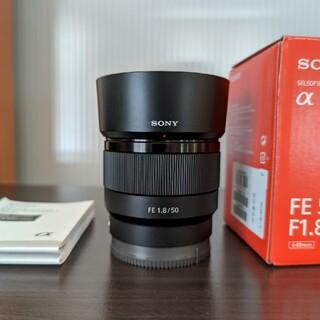 SONY - SONY  SEL50F18F  FE 50mm F1.8