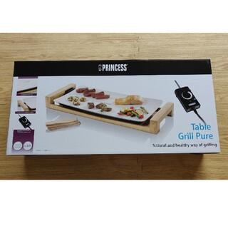 【PRINCESS】 プリンセス 103030 テーブルグリル ピュア ホワイト
