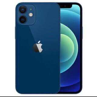 iPhone - 【新品未使用】iPhone12 64GBブルー 日本正規品 simフリー