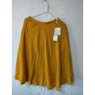 テチチ(Techichi)のTe chichi テチチ マスタード色 フレアスカート Mサイズ(1)(ひざ丈スカート)