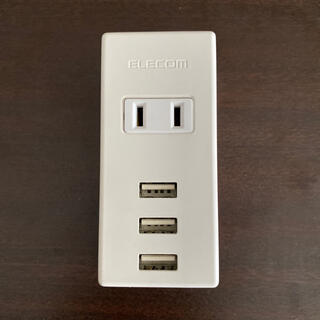 エレコム(ELECOM)のエレコム 充電器(バッテリー/充電器)