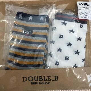 DOUBLE.B - 新品★ミキハウス ダブルビー  靴下 2足セット