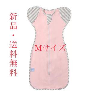 新品♡赤ちゃん夜泣き対策 奇跡おくるみ スワドルアップではありません ピンク M