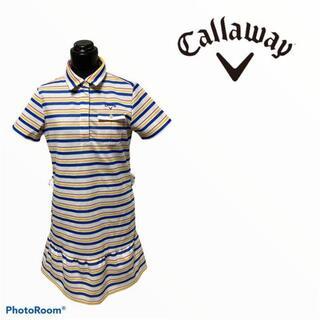 キャロウェイ(Callaway)のcallaway キャロウェイ ゴルフ ボーダー ワンピース(その他)