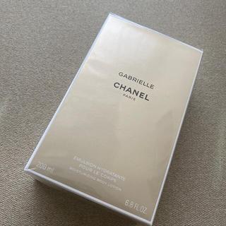 シャネル(CHANEL)の新品♡シャネル♡ガブリエル ボディローション(ボディローション/ミルク)
