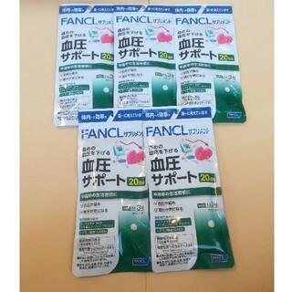 ファンケル(FANCL)のファンケル 血圧サポート20日分×5袋(その他)