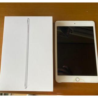 Apple - iPad mini4 32GB シルバー wifi セルラー版