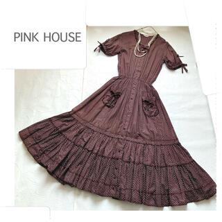 PINK HOUSE - ピンクハウス ドットワンピース ブラウン ビンテージ