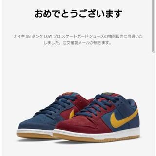 NIKE - Nike SB ダンク Low プロ 29cm
