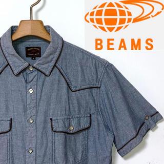 BEAMS - 美品!BEAMS ビームス レザーパイピング シャンブレー ウエスタンシャツ