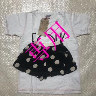 UNICA - 【未使用タグ付き】⑧ UNICA 85〜95 子供服 スカート