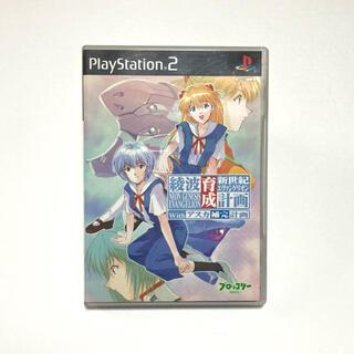 プレイステーション2(PlayStation2)のPS2ソフト 新世紀エヴァンゲリオン綾波育成計画withアスカ補完計画(家庭用ゲームソフト)