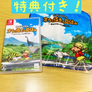 Nintendo Switch - クレヨンしんちゃん『オラと博士の夏休み』〜おわらない七日間の旅〜 Switch