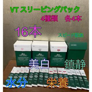 Dr. Jart+ - 全4種16本/VTシカスリーピングマスク/cica/鎮静・栄養・水分・トーン