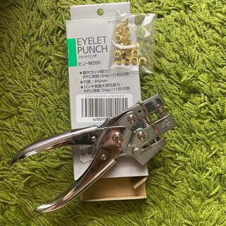 コクヨ(コクヨ)のコクヨ ハトメパンチ(その他)