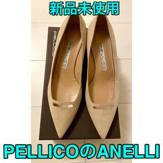 ペリーコ(PELLICO)の【新品未使用】PELLICO(ペリーコ)/ANELLIパンプス  サイズ 37(ハイヒール/パンプス)