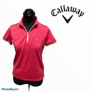 キャロウェイ(Callaway)の美品 キャロウェイ ゴルフ ピンク ポロシャツ ゴールド(その他)