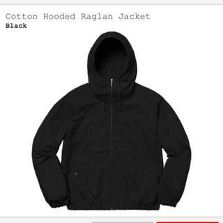 シュプリーム(Supreme)のsupreme cotton hooded raglan jacket(ブルゾン)