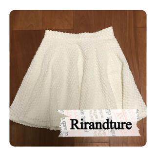 リランドチュール(Rirandture)の美品 リランドチュール 2(ひざ丈スカート)