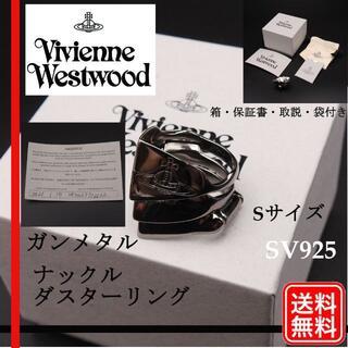 Vivienne Westwood - 希少 Vivienne Westwood リング ナックルダスターリング