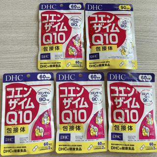 ディーエイチシー(DHC)の【未開封】コエンザイムQ10 DHC サプリ 90日分×1個、60日分×4個(その他)