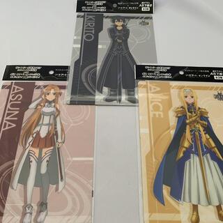 ソードアート・オンライン 下敷き 全3種(クリアファイル)