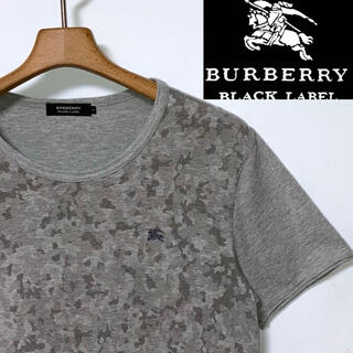 BURBERRY BLACK LABEL - 希少!バーバリー ブラックレーベル ホースマーク刺繍 同色迷彩切り替えTシャツ