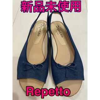 repetto - 【新品未使用】Repetto(レペット)オープントゥバレリーナ 39