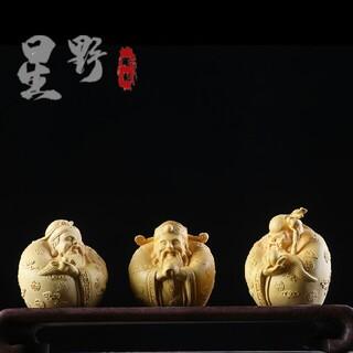 仏教美術 福禄寿 精彫り木製彫刻 工芸品 飾り物 置物 極上品 仏師で仕上げ品(彫刻/オブジェ)