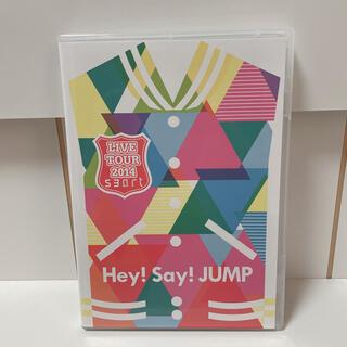 ヘイセイジャンプ(Hey! Say! JUMP)のHey!Say!JUMP LIVE TOUR 2014 smart DVD(アイドル)