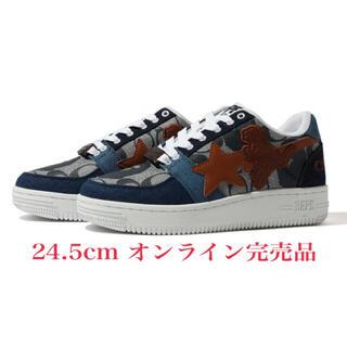 コーチ(COACH)の2021 BAPE × COACH BAPESTA 24.5cm(スニーカー)