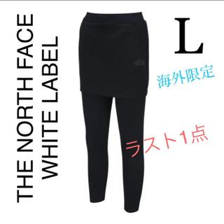 ザノースフェイス(THE NORTH FACE)の33. Lサイズ ノースフェイス スカートレギンス 黒(レギンス/スパッツ)