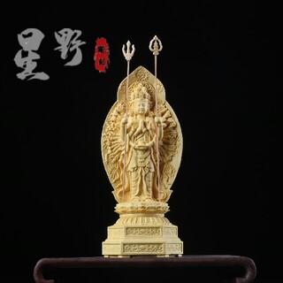 千手観音 供養仏  彫刻  木工細工  仏教美術品 木彫仏像 精密彫刻(彫刻/オブジェ)