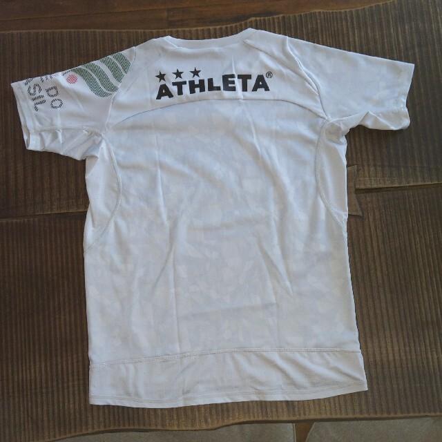 【ATHLETA】サッカーウェア160 スポーツ/アウトドアのサッカー/フットサル(ウェア)の商品写真