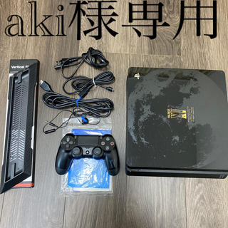 PlayStation4 - PlayStation 4 FINAL FANTASY XV LUNA EDIT