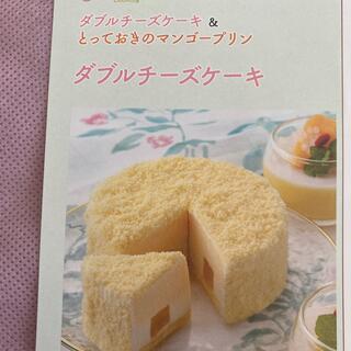 ホームメイドクッキングケーキレシピダブルチーズケーキ&マンゴープリン