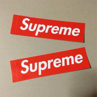 シュプリーム(Supreme)の期間限定!Supreme シュプリーム  ステッカー(ノベルティグッズ)
