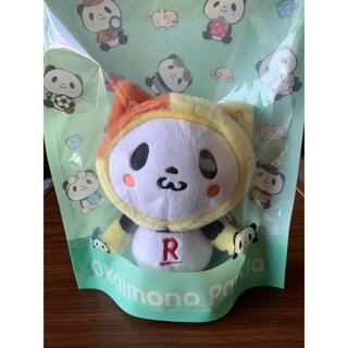 Rakuten - 【非売品】お買い物パンダ ぬいぐるみ ペット保険 猫 楽天