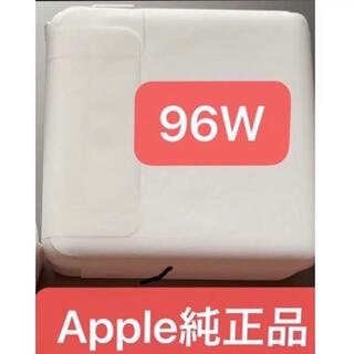 マック(Mac (Apple))の❤️🍎👍 Apple純正96w充電アダプター ❤️🍎👍(バッテリー/充電器)