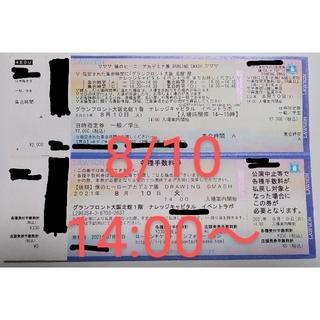 僕のヒーローアカデミア展 ヒロアカ展 チケット8/10 8月10日(声優/アニメ)