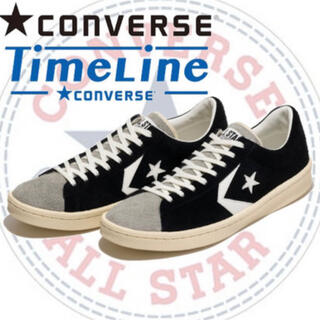 CONVERSE - SOMA × CONVERSE PRO LEATHER VTG SUEDE OX