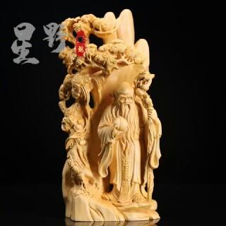 木彫 長寿老人 置物 精密彫刻 禅意 仏師で仕上げ品(彫刻/オブジェ)